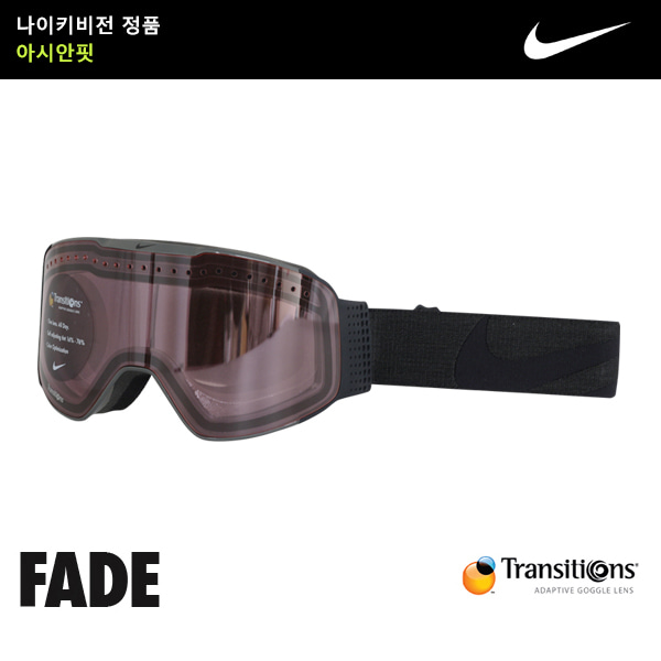 NIKE FADE ANTHRACITE BLACK TRANSITIONS ROSE EV1075TRRO 변색렌즈 나이키 스노우고글 페이드 no69